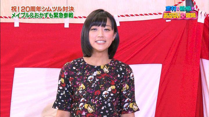 takeuchiyoshie20170102_04.jpg