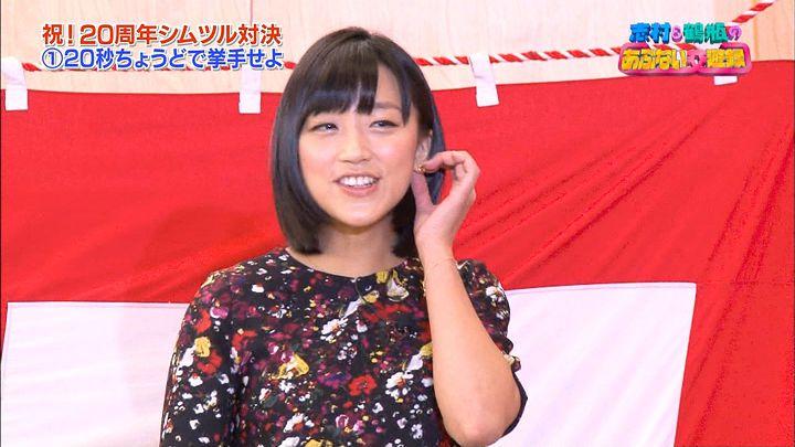 takeuchiyoshie20170102_09.jpg