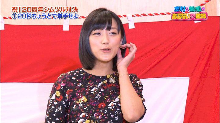 takeuchiyoshie20170102_10.jpg