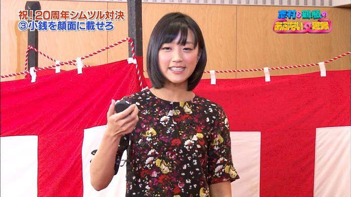 takeuchiyoshie20170102_11.jpg