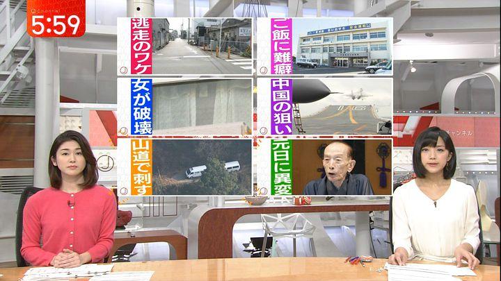 takeuchiyoshie20170104_11.jpg