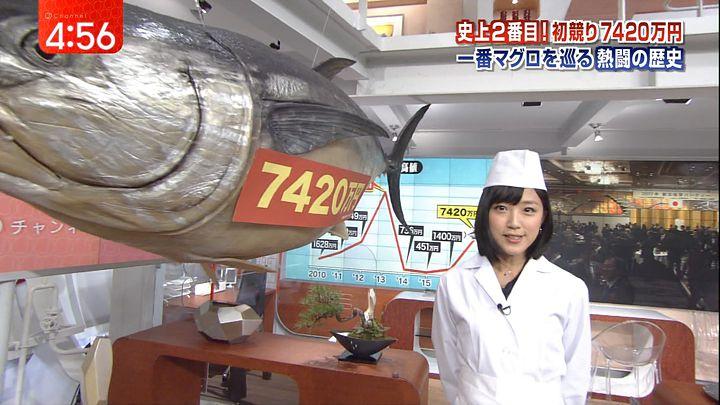 takeuchiyoshie20170105_07.jpg