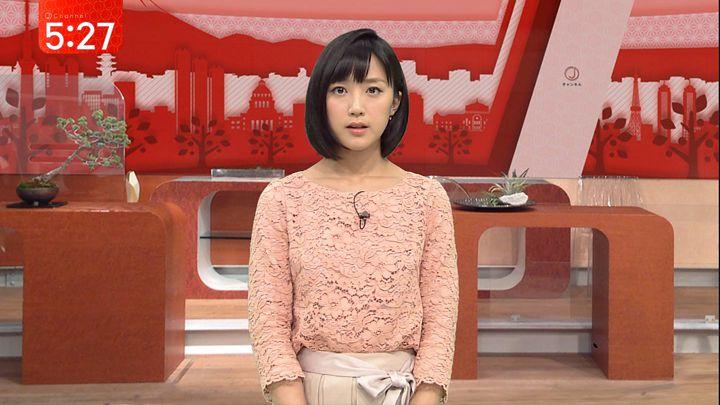 takeuchiyoshie20170106_03.jpg