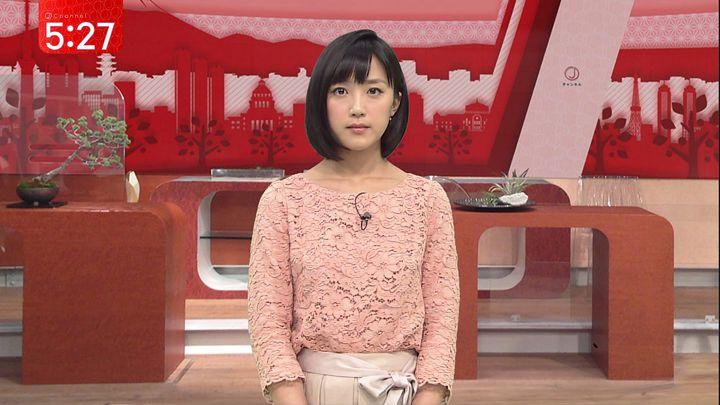 takeuchiyoshie20170106_04.jpg