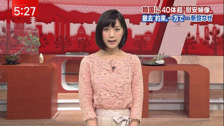 takeuchiyoshie20170106_05.jpg