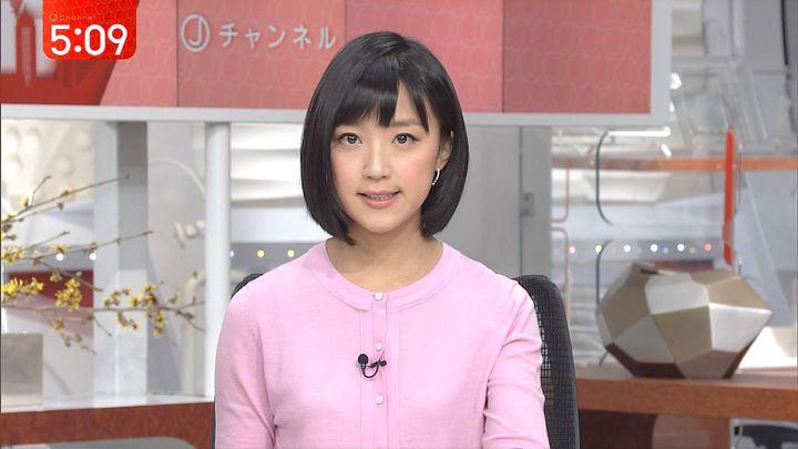 takeuchiyoshie20170109_03.jpg