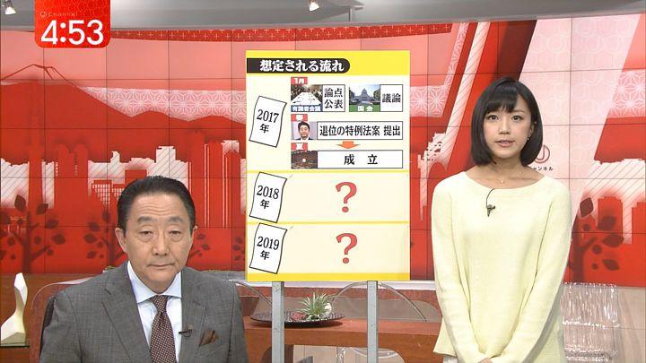 takeuchiyoshie20170111_01.jpg