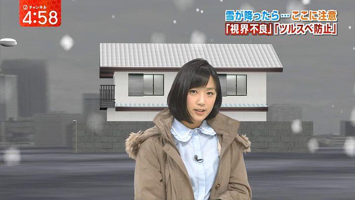 takeuchiyoshie20170119_06.jpg