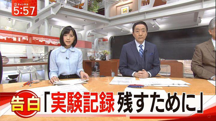 takeuchiyoshie20170119_16.jpg