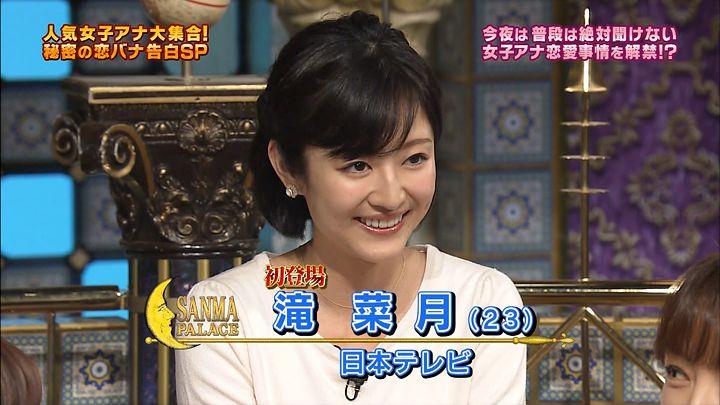 takinatsuki20161213_01.jpg