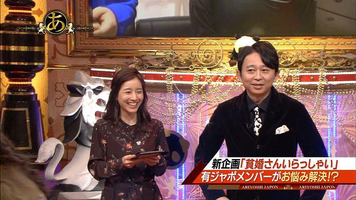 tanaka20161111_05.jpg
