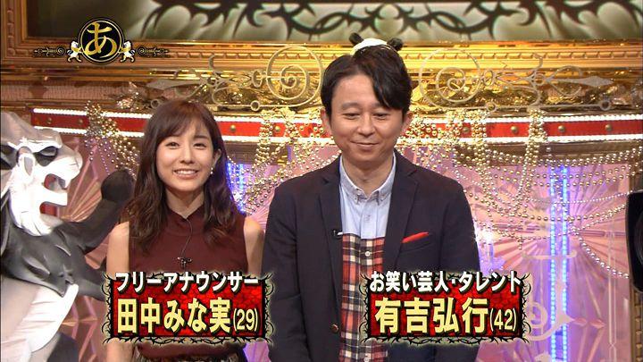 tanaka20161118_01.jpg
