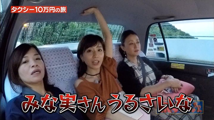 tanaka20161120_01.jpg