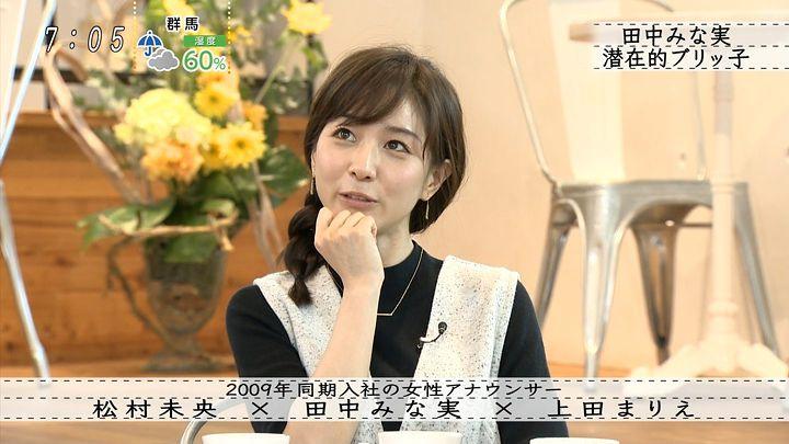 tanaka20161127_05.jpg