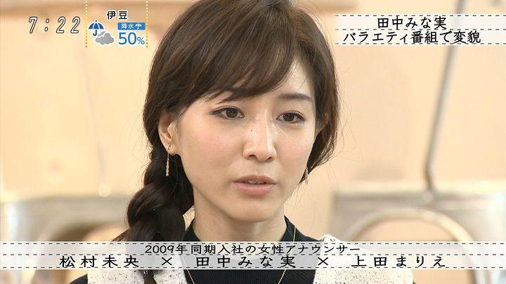 tanaka20161127_09.jpg