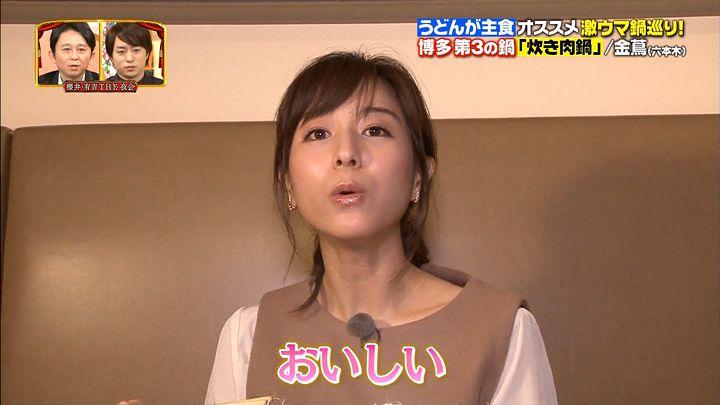 tanaka20161201_17.jpg