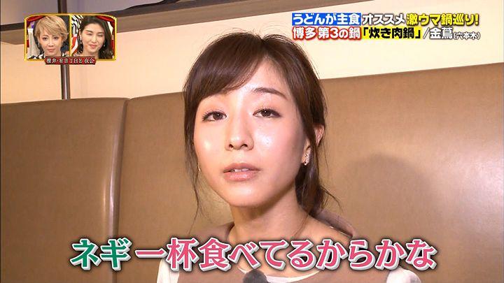 tanaka20161201_19.jpg