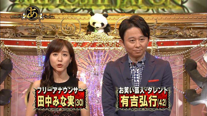 tanaka20161209_01.jpg