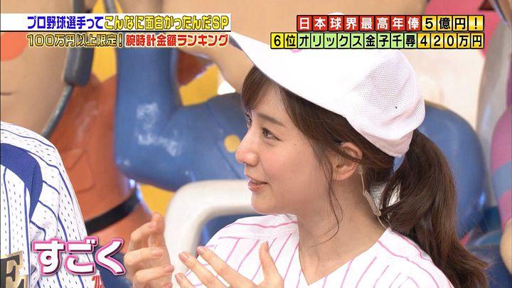 tanaka20170107_01.jpg