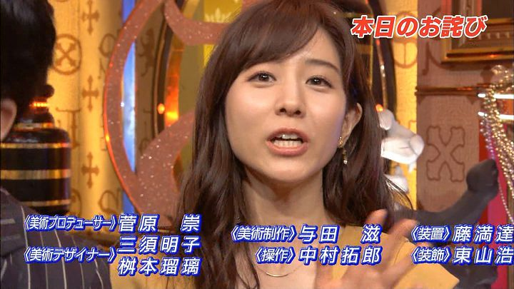 tanaka20170113_05.jpg