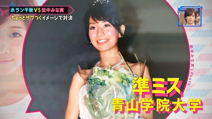 tanaka20170123_08.jpg