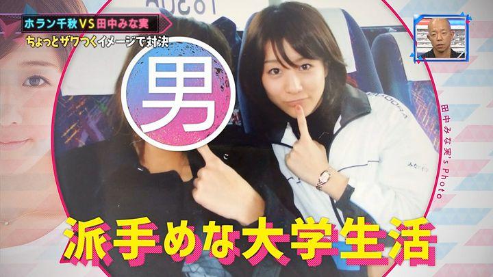 tanaka20170123_10.jpg
