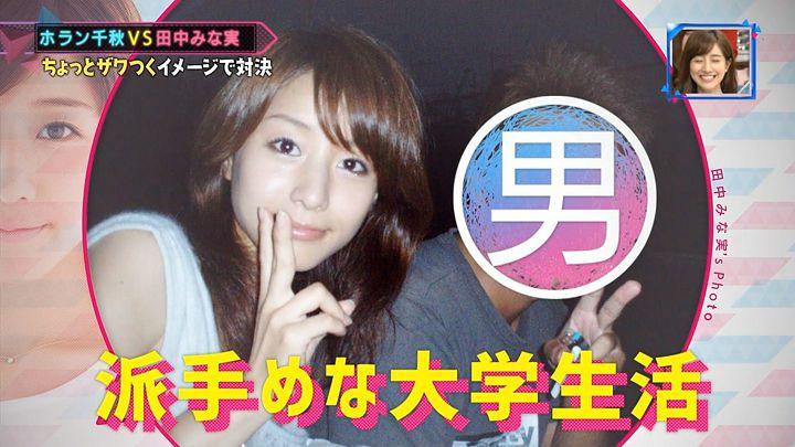 tanaka20170123_11.jpg