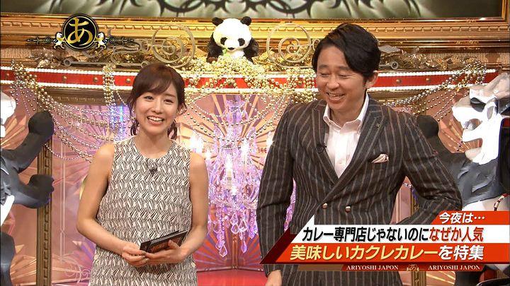 tanaka20170210_22.jpg