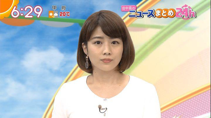 tanakamoe20161108_13.jpg