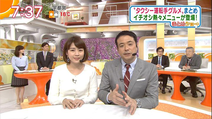 tanakamoe20161108_19.jpg