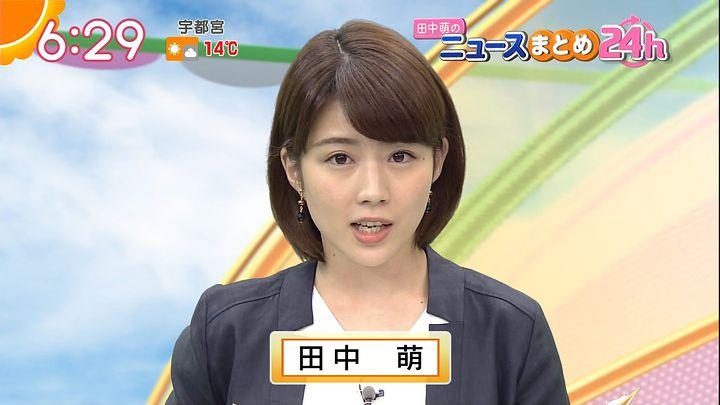 tanakamoe20161109_16.jpg