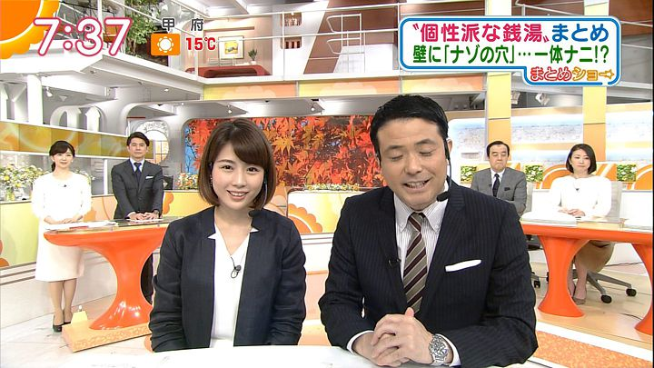 tanakamoe20161109_22.jpg
