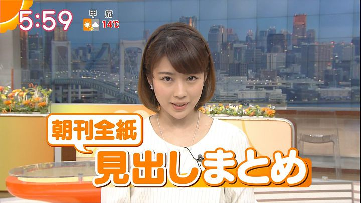 tanakamoe20161110_12.jpg