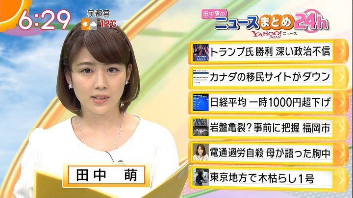 tanakamoe20161110_14.jpg