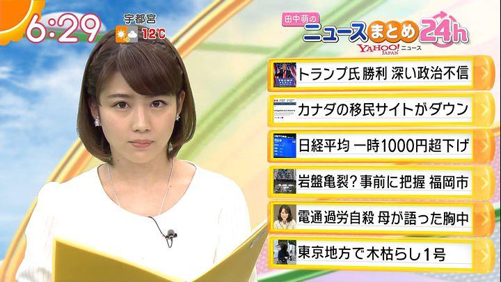 tanakamoe20161110_15.jpg