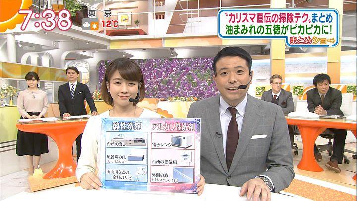 tanakamoe20161110_17.jpg