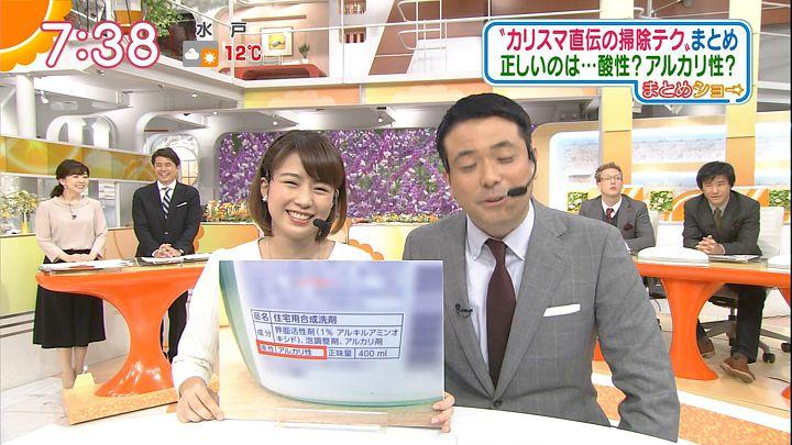 tanakamoe20161110_18.jpg