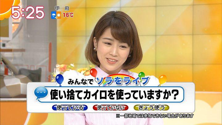 tanakamoe20161111_06.jpg
