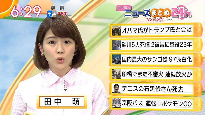 tanakamoe20161111_19.jpg