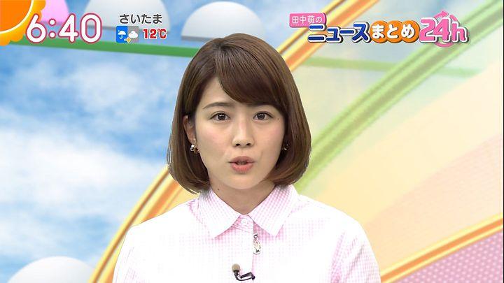tanakamoe20161111_24.jpg