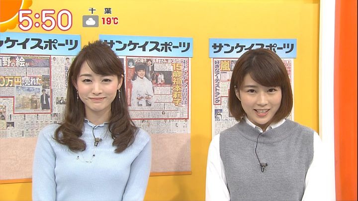 tanakamoe20161114_11.jpg