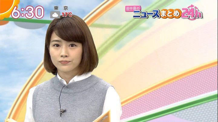 tanakamoe20161114_12.jpg
