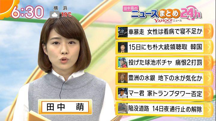 tanakamoe20161114_14.jpg