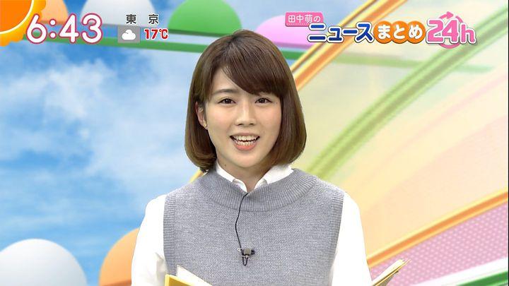 tanakamoe20161114_16.jpg