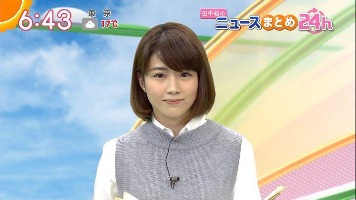 tanakamoe20161114_17.jpg