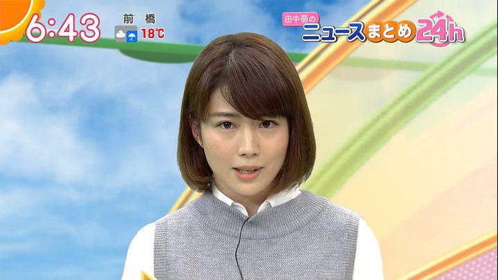 tanakamoe20161114_18.jpg