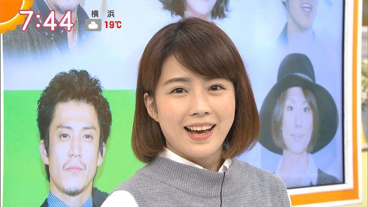 tanakamoe20161114_20.jpg