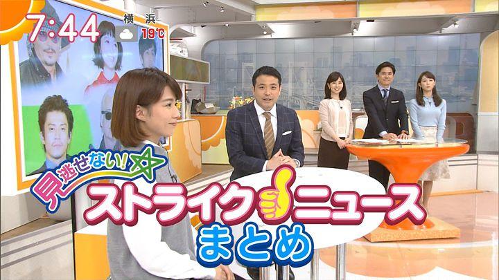 tanakamoe20161114_21.jpg