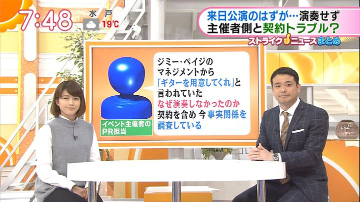 tanakamoe20161114_22.jpg