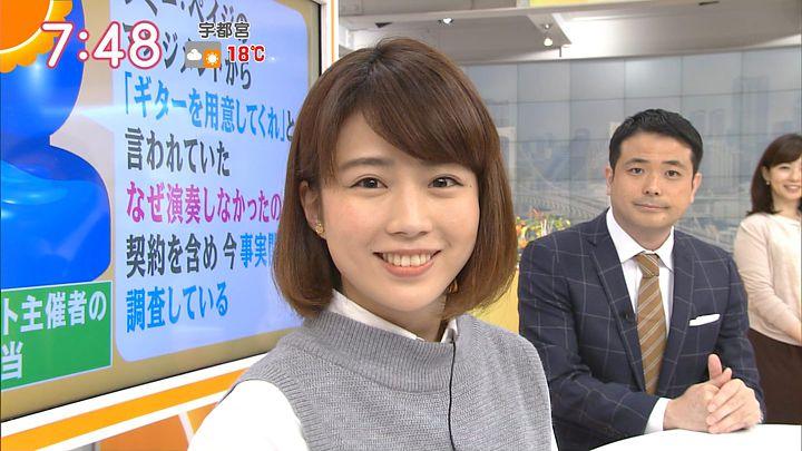 tanakamoe20161114_23.jpg